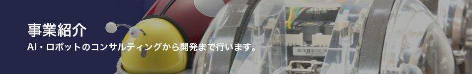 ページトップ画像