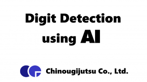 Digit Detection using AI